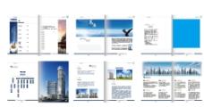 蓝色大气的公司画册矢量