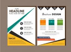 手册模板设计与明亮的现代风格自由向量