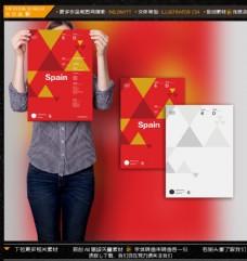 vi模板 版式设计 企业海报