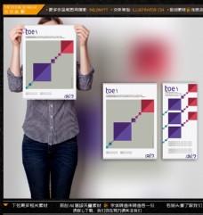 海报设计 招贴设计 地产广告
