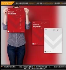 信纸海报 简洁海报 版式设计